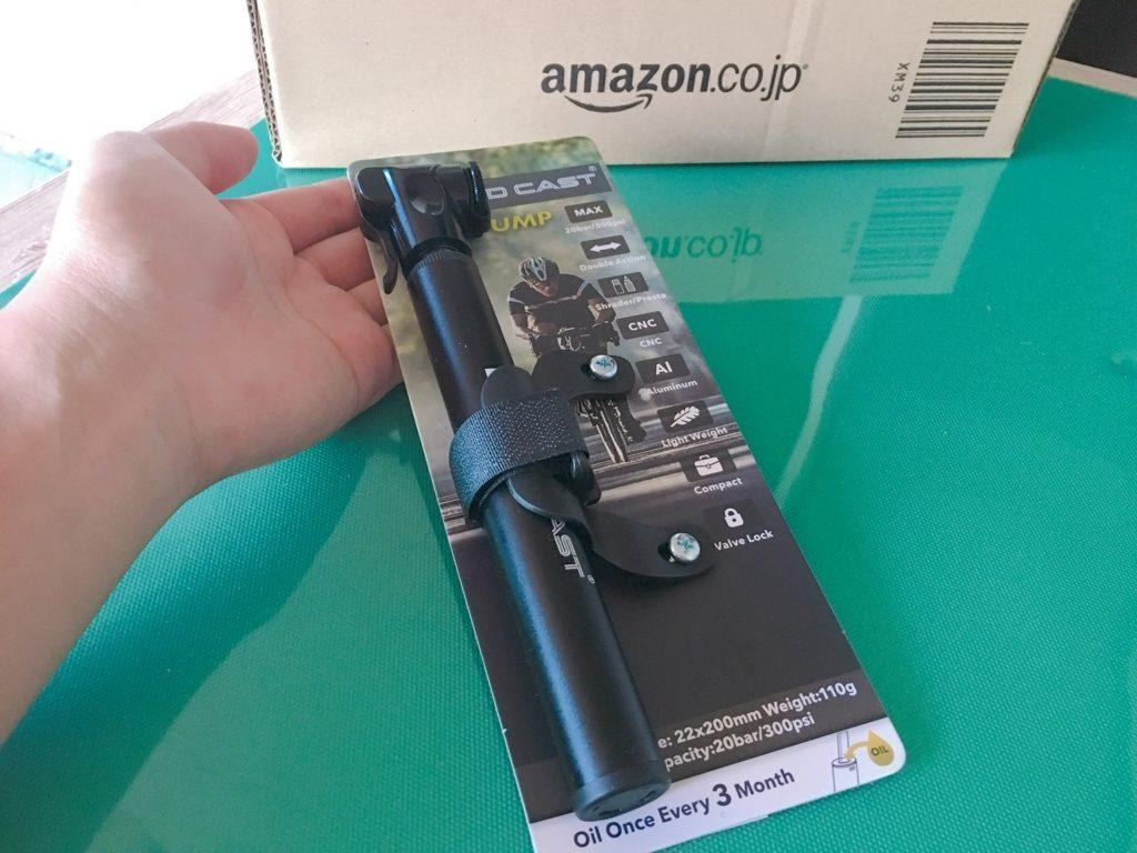 landcasat magicpump 携帯ポンプ
