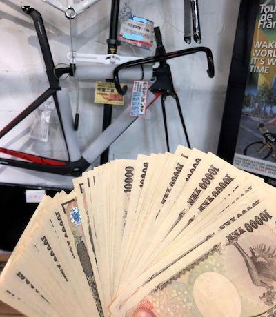 自転車屋でフレームを買う