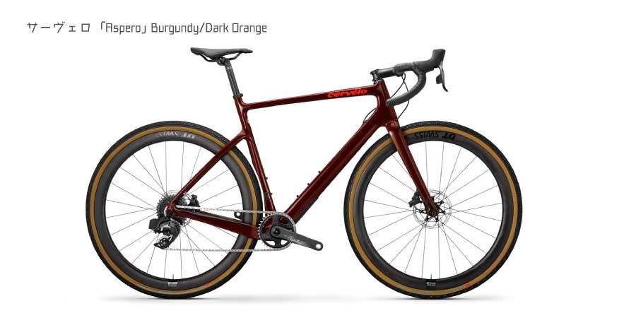 Burgundy/Dark Orange