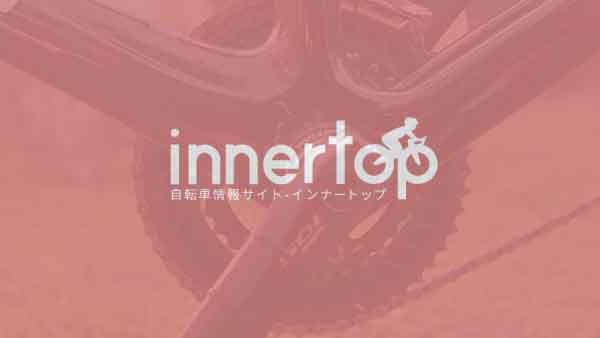 innertop.com