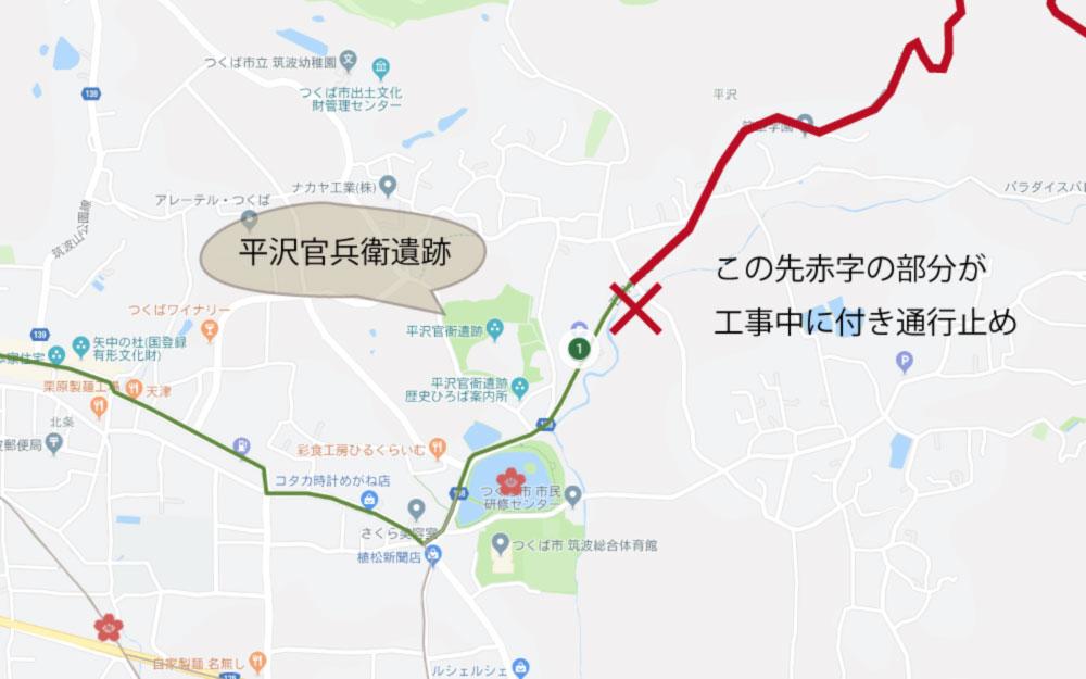 2019/09/29現在、筑波山のヒルクライムコースで通行止めになっている箇所