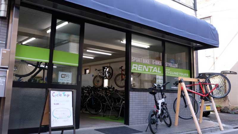 スポーツ自転車が借りられるレンタルサイクル-サイクルトリップ