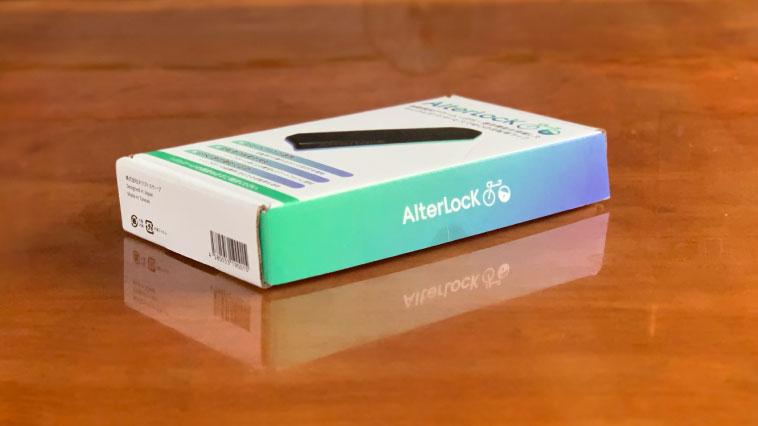 オルターロックの外箱はご覧の通り。緑と青のグラデーションが特徴だ / innertop