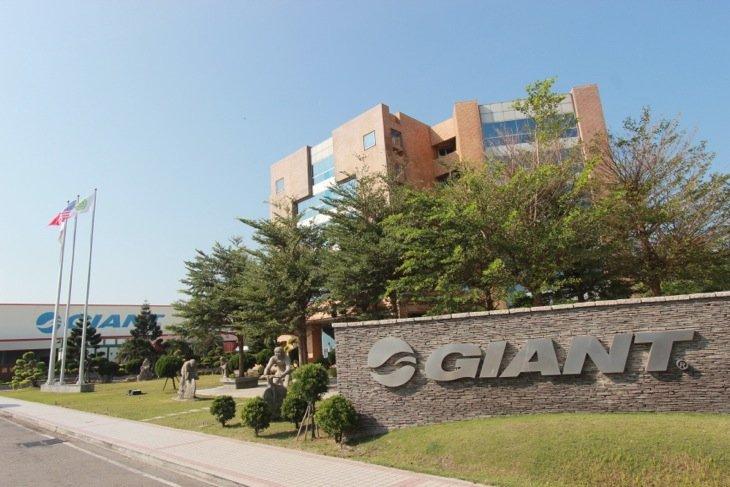 台湾にあるGiant Manufacturing本社