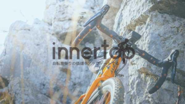 バイク ジャイアント 2020 ロード