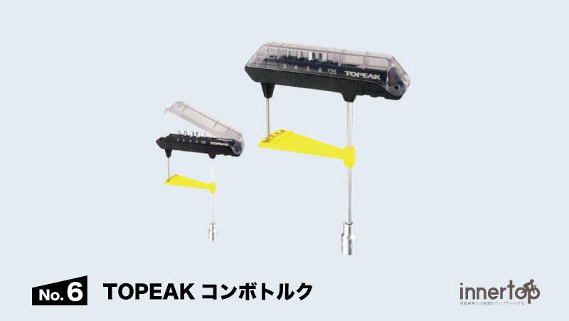 TOPEAK(トピーク) コンボトルク
