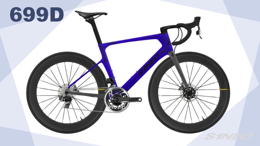s1neoのロードバイク、シリーズ699D