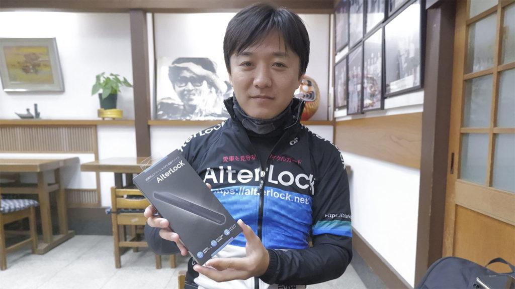 株式会社ネクストスケープにてAlterLockのプロダクトマネージャーを務める照山さんにインタビューを行った