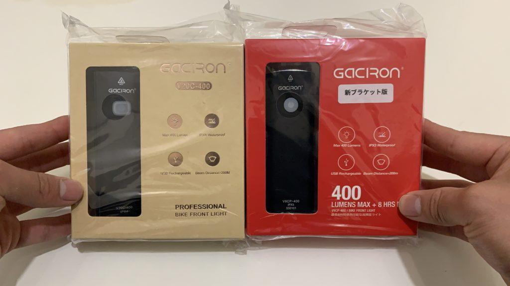 V20C-400(左)とV9CP-400(右)のパッケージ比較画像